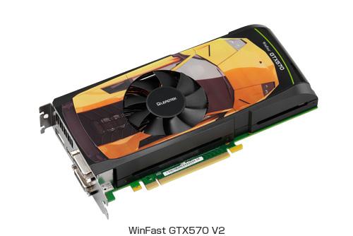 Leadtek社製、NVIDIA社GeForce® GTX 570 GPU搭載の「WinFast GTX570 V2」
