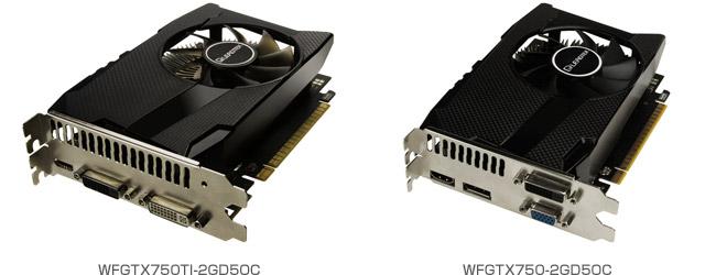WFGT610-1GD3LPV3 製品画像