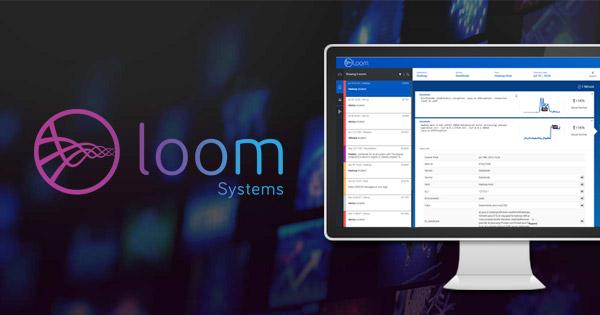 Loom Systems社製のAIを活用したログ解析ツール「Loom」の取り扱いを開始