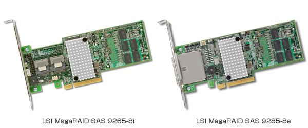 デュアルコアROC IC採用 & 1GBキャッシュ搭載LSI MegaRAID SAS 9265-8i RAID コントローラカード