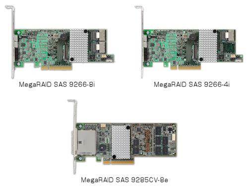 MegaRAIDコントローラ 3モデル 製品画像