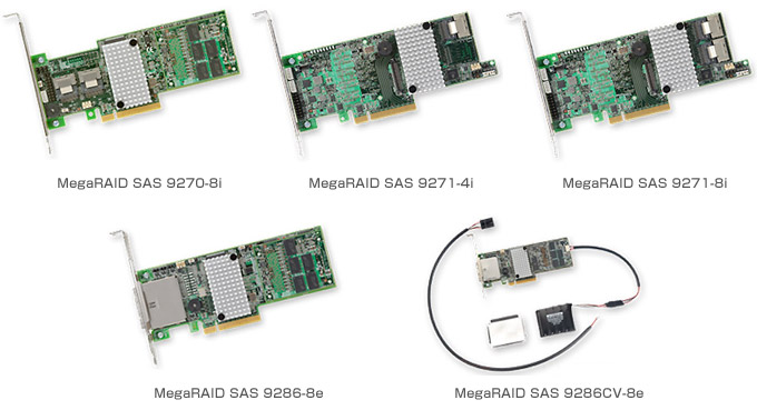 MegaRAID SASコントローラ 5モデル 製品画像