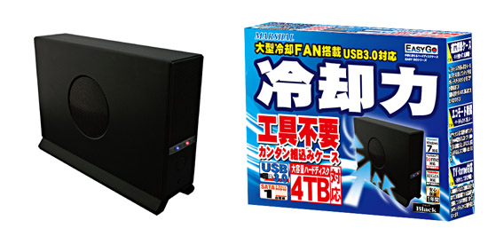冷却力 製品画像