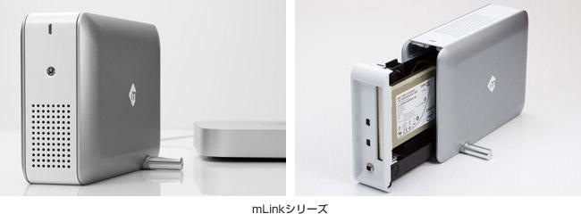 mLinkシリーズ 製品画像