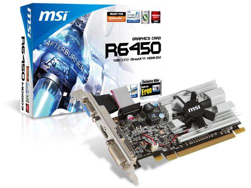 R6450-MD1GD3/LP V2 製品画像