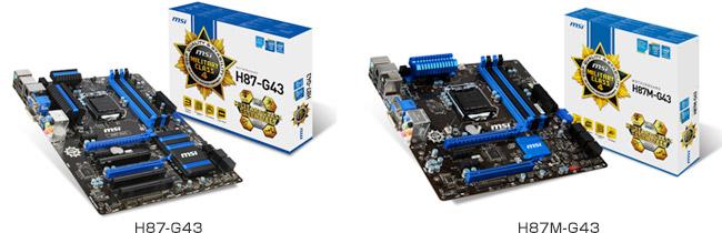 Z87 XPOWER、Z87 MPOWER MAX、Z87 MPOWER 製品画像