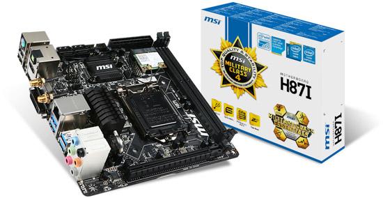 H87I 製品画像