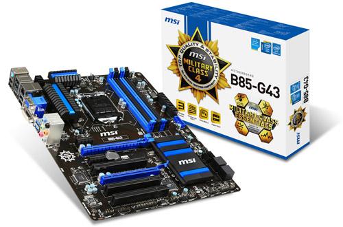 B85-G43 製品画像