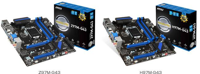 Z97M-G43、H97M-G43 製品画像