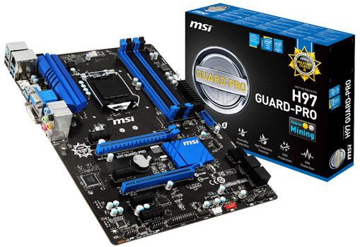 H97 GUARD-PRO 製品画像