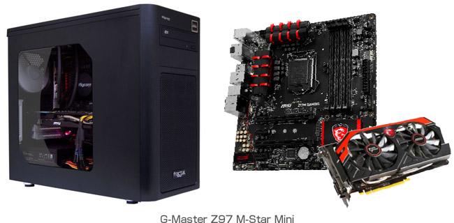 G-Master Z97 M-Star Mini 製品画像