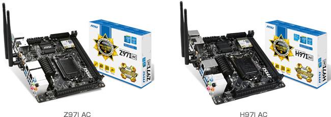 Z97I AC、H97I AC 製品画像