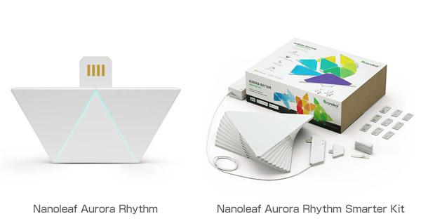 Nanoleaf Aurora Rhythm、Nanoleaf Aurora Rhythm Smarter Kit 製品画像