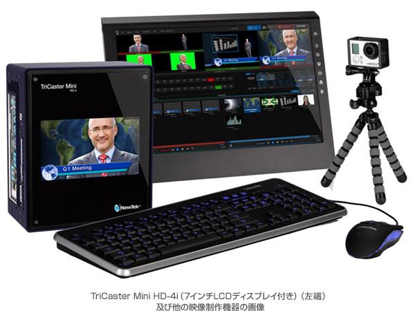 NewTek TriCaster Mini