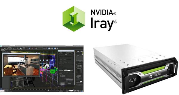 3ds Maxに対応したNVIDIA Iray用プラグイン 製品画像