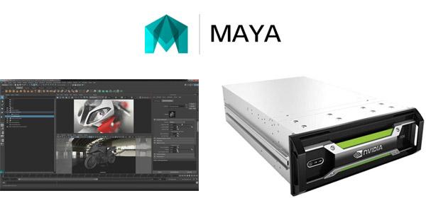 Mayaに対応したNVIDIA Iray用プラグイン 製品画像