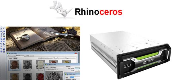 Rhinoに対応したNVIDIA Iray用プラグイン 製品画像