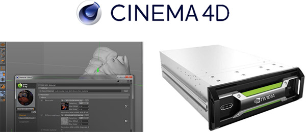 Cinema 4Dに対応したNVIDIA Iray用プラグイン 製品画像