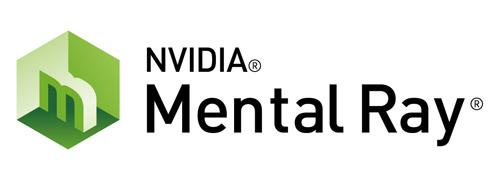 NVIDIA mental ray 製品画像