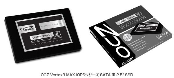 Vertex3 MAX IOPS
