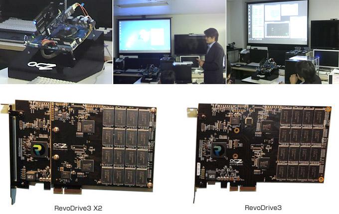メディア向けOCZ社製SSD製品説明会