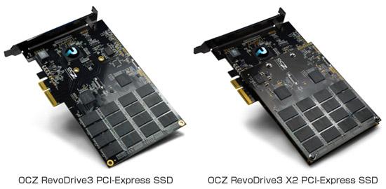 RevoDrive3、RevoDrive3 X2製品画像