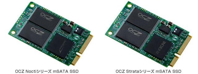 OCZ mSATA SSD 製品画像