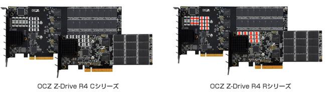 OCZ Z-Drive R4 製品画像