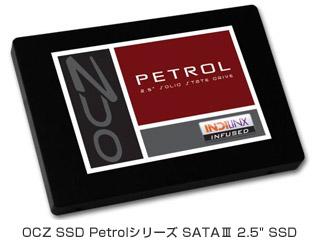 OCZ Petrol 2.5