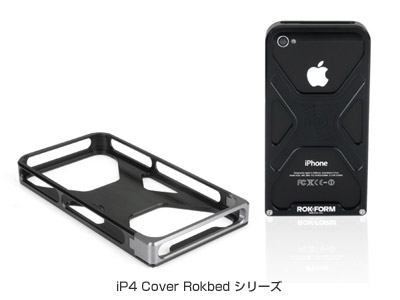 iP4 Cover Rokbedシリーズ