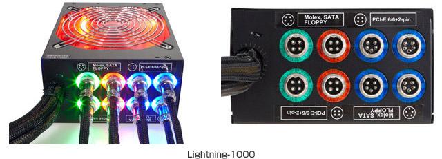 Lightning-1000 製品画像