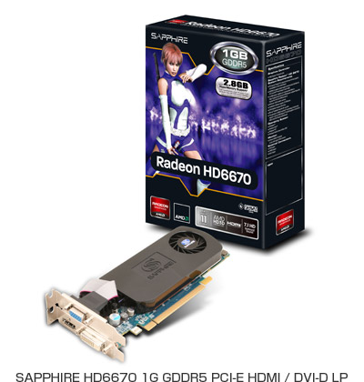 SAPPHIRE HD6670 1G GDDR5 PCI-E HDMI / DVI-D LP 製品画像