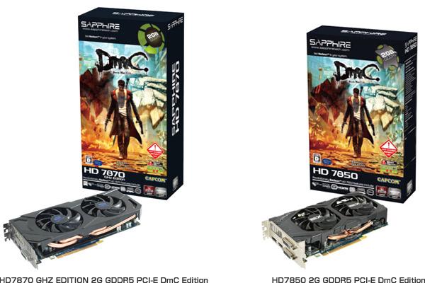 PC版「DmC Devil May Cry」ダウンロードクーポンバンドルモデル 製品画像