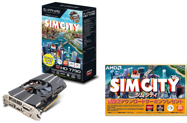 HD7790 1G GDDR5 PCI-E SIMCITY VERSION 製品画像