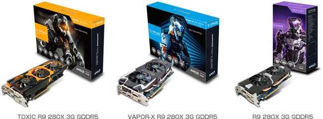 Radeon R9 280X搭載グラフィックボード 製品画像