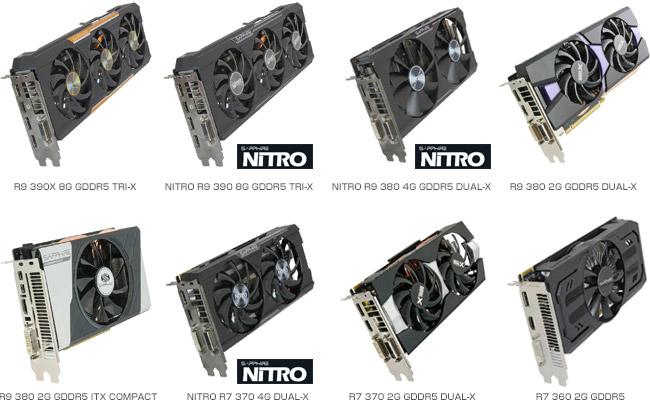 Radeon R9/R7 300シリーズ 製品画像