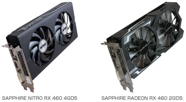 SAPPHIRE RADEON RX 460シリーズ 製品画像