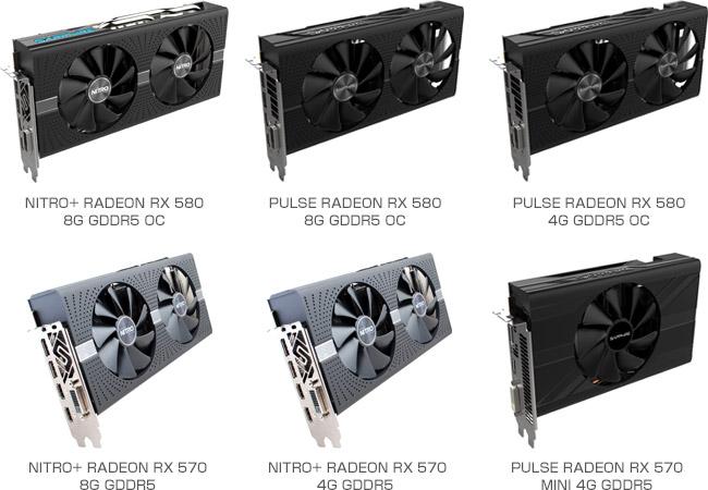 SAPPHIRE RADEON RX 580/570シリーズ 製品画像