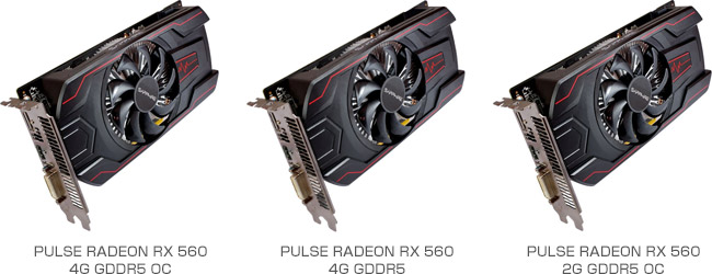 SAPPHIRE PULSE RADEON RX 560 4G GDDR5 OC、PULSE RADEON RX 560 4G GDDR5、PULSE RADEON RX 560 2G GDDR5 OC 製品画像