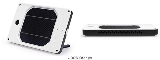 JOOS Orange 製品画像