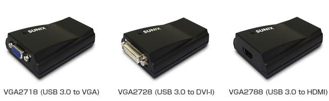 SUNIX社製、USB 3.0対応グラフィックス アダプタの3製品