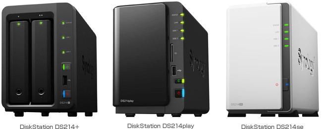DiskStation DS214シリーズ 製品画像
