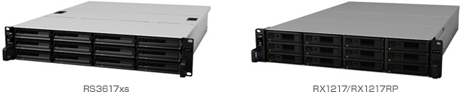 Synology RackStation RS3617xs、RX1217/RX1217RP 製品画像