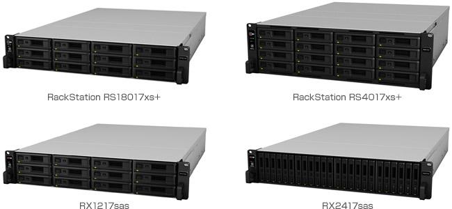 Synology RackStation RS18017xs+、RS4017xs+、RX1217sas、RX2417sas 製品画像