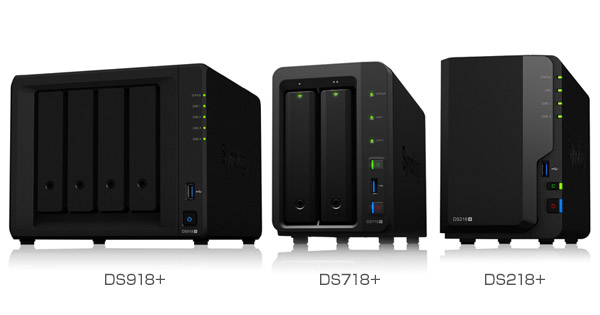 Synology DiskStation DS918+、DS718+、DS218+ 製品画像