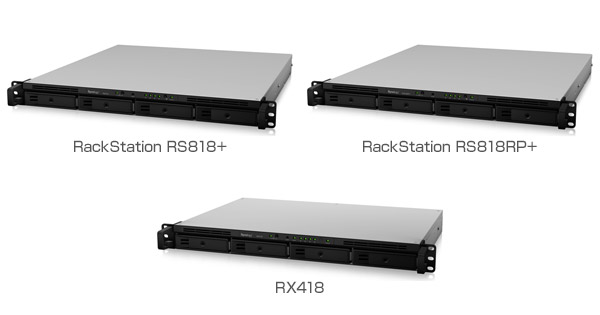 Synology RackStation RS818+、RS818RP+、RX418 製品画像