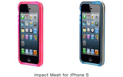Impact Mesh for iPhone 5 製品画像
