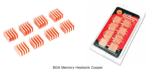 BGA Memory Heatsink Copper製品画像