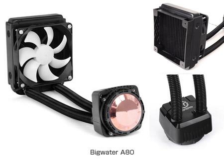 Bigwater A80 製品画像