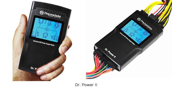Dr. PowerⅡ 製品画像